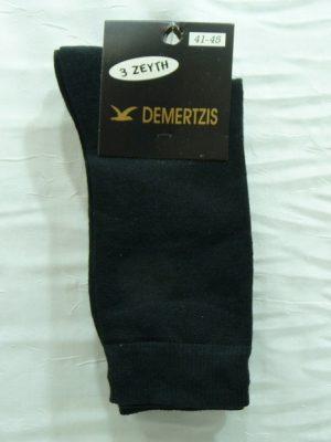 Ανδρική Κάλτσα Βαμβακερή Σετ 3 Τεμάχια
