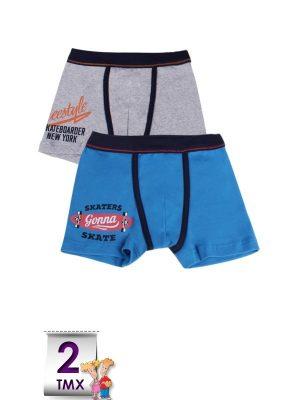 Παιδικό Boxer Freestyle Minerva 2 Τεμάχια