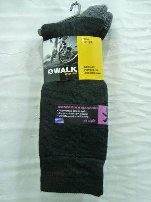 Ανδρική Ισοθερμική Μάλλινη Κάλτσα Με Διχρωμία Στο Πέλμα Walk