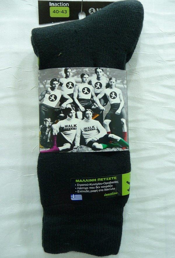 Ανδρική Κάλτσα Μάλλινη Πετσετέ Walk w224 - Posto f93543beccb