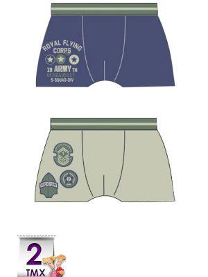Παιδικό Boxer Army Minerva 2 Τεμάχια